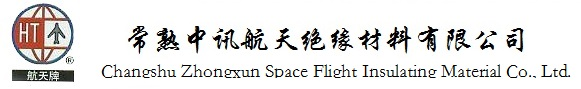 Changshu Zhongxun Space Flight Insulating Material Co., Ltd